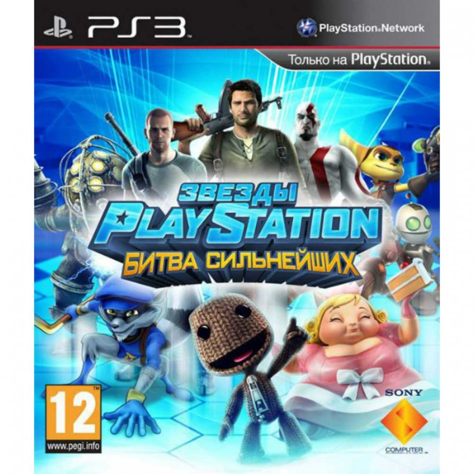 PS3 Звезды PlayStation: Битва сильнейших PS3