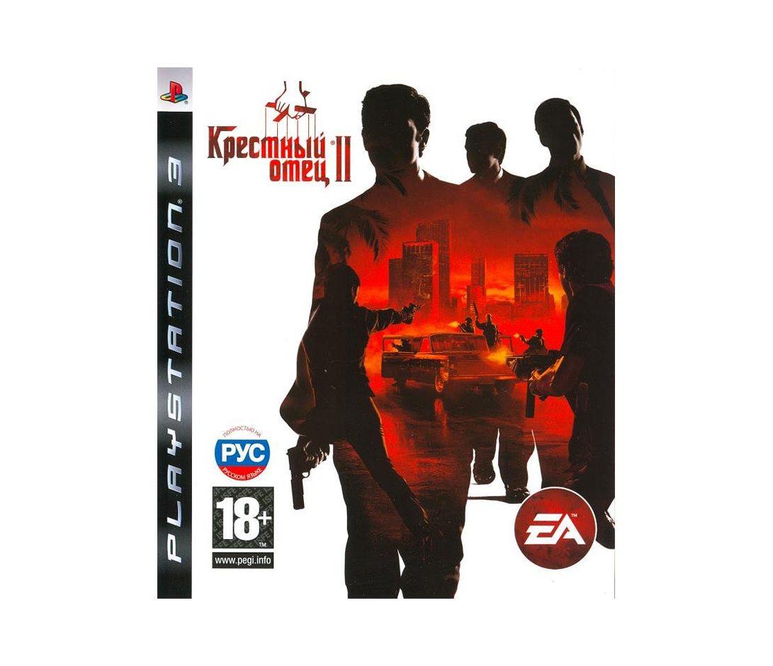 PS3 Крестный отец 2 PS3
