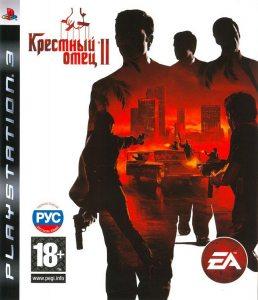 PS3 Крестный отец 2