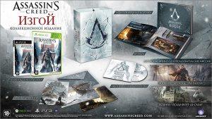 PS3 Assassin's Creed: Rogue Коллекционное издание