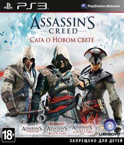 PS3 Assassin's Creed. Сага о Новом Свете