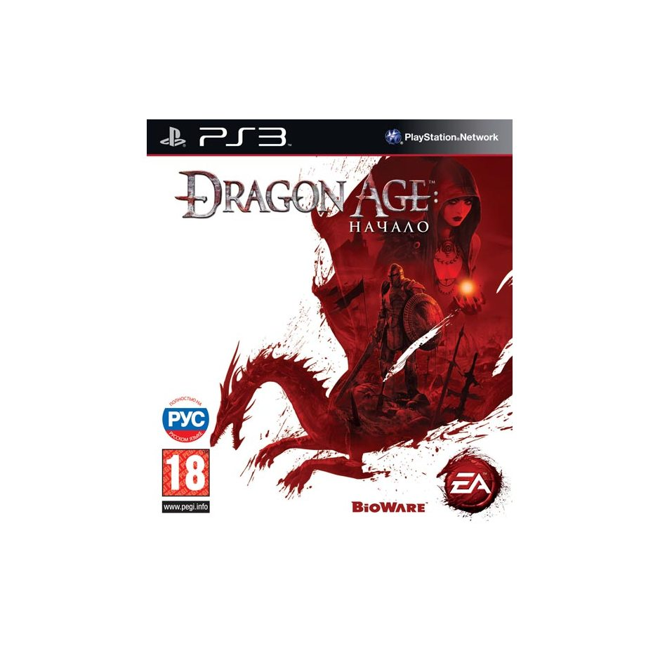 PS3 Dragon Age: Начало PS3