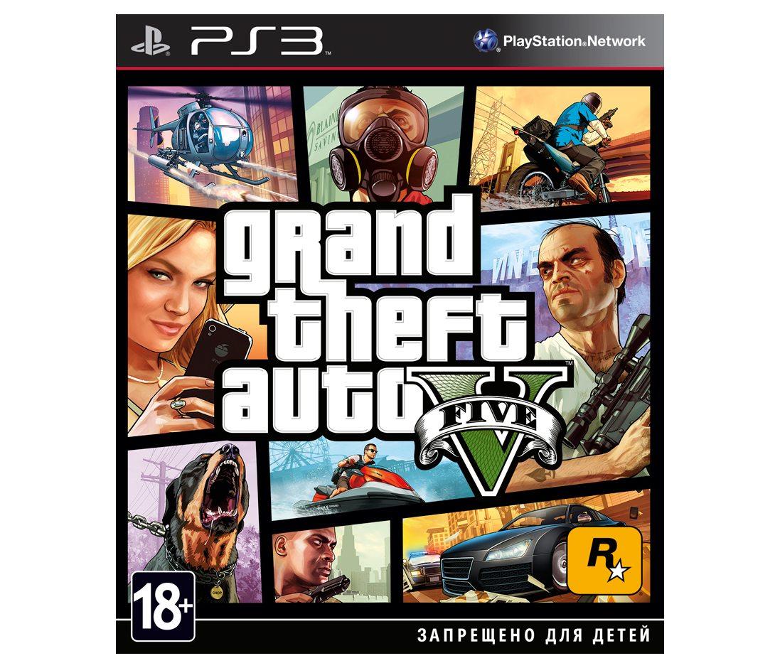 PS3 Grand Theft Auto V PS3