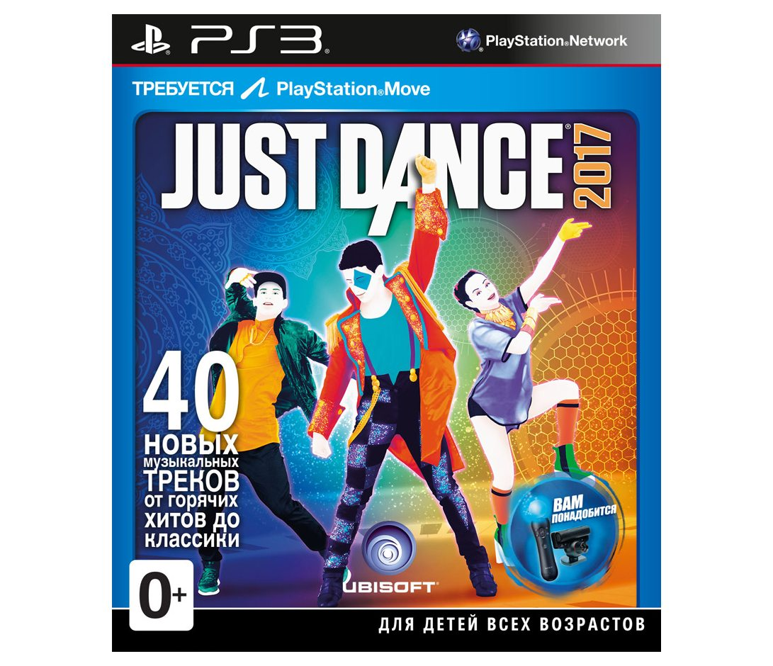 PS3 Just Dance 2017 PS3