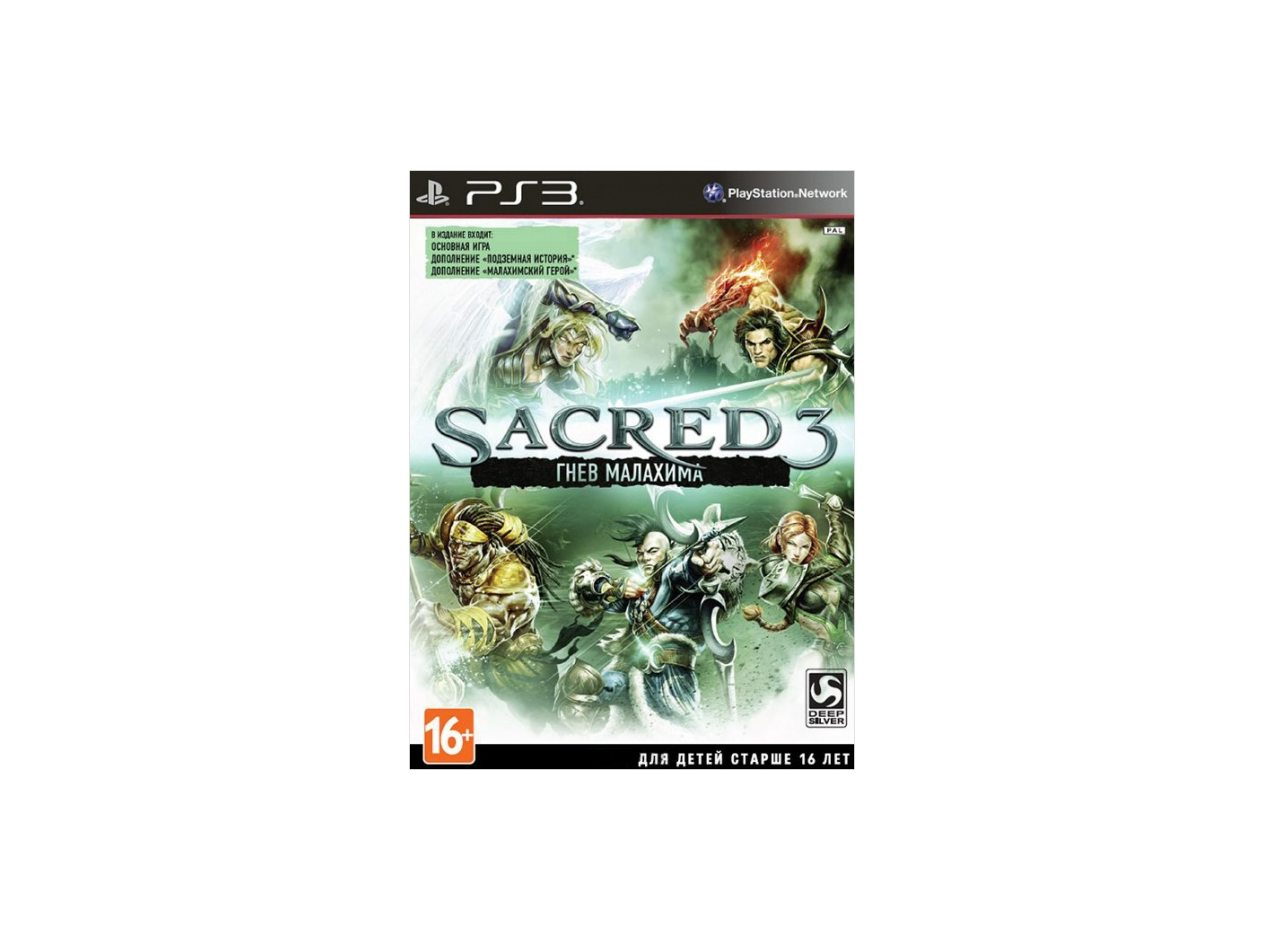 PS3 Sacred 3: Гнев Малахима PS3