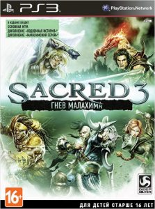 PS3 Sacred 3: Гнев Малахима