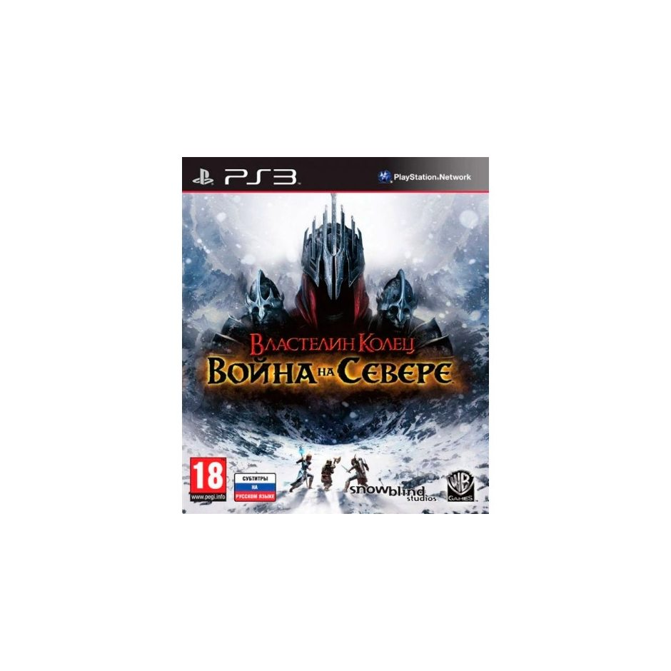 PS3 The Lord of the Rings: War in the North PS3