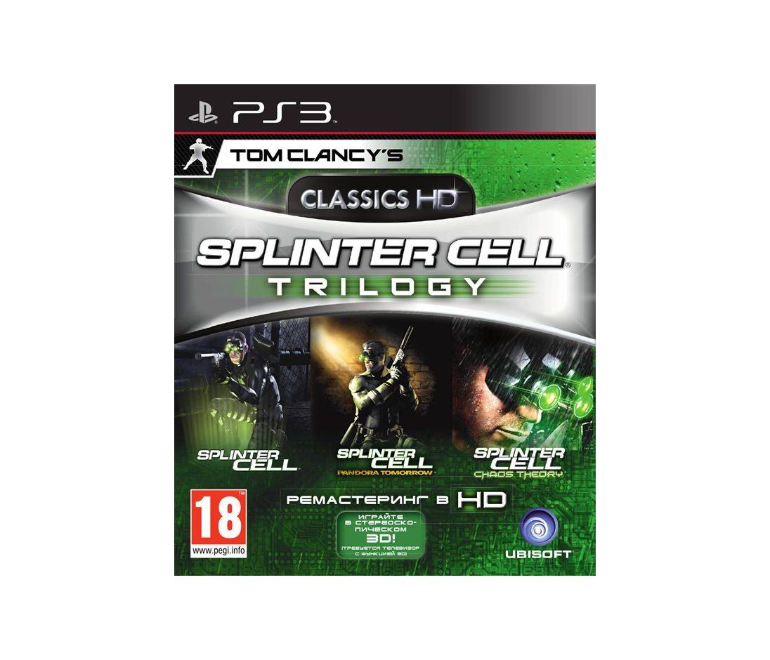 PS3 Tom Clancy's Splinter Cell Trilogy Classics HD PS3