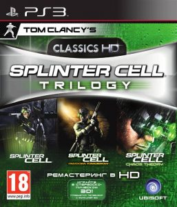 PS3 Tom Clancy's Splinter Cell Trilogy Classics HD
