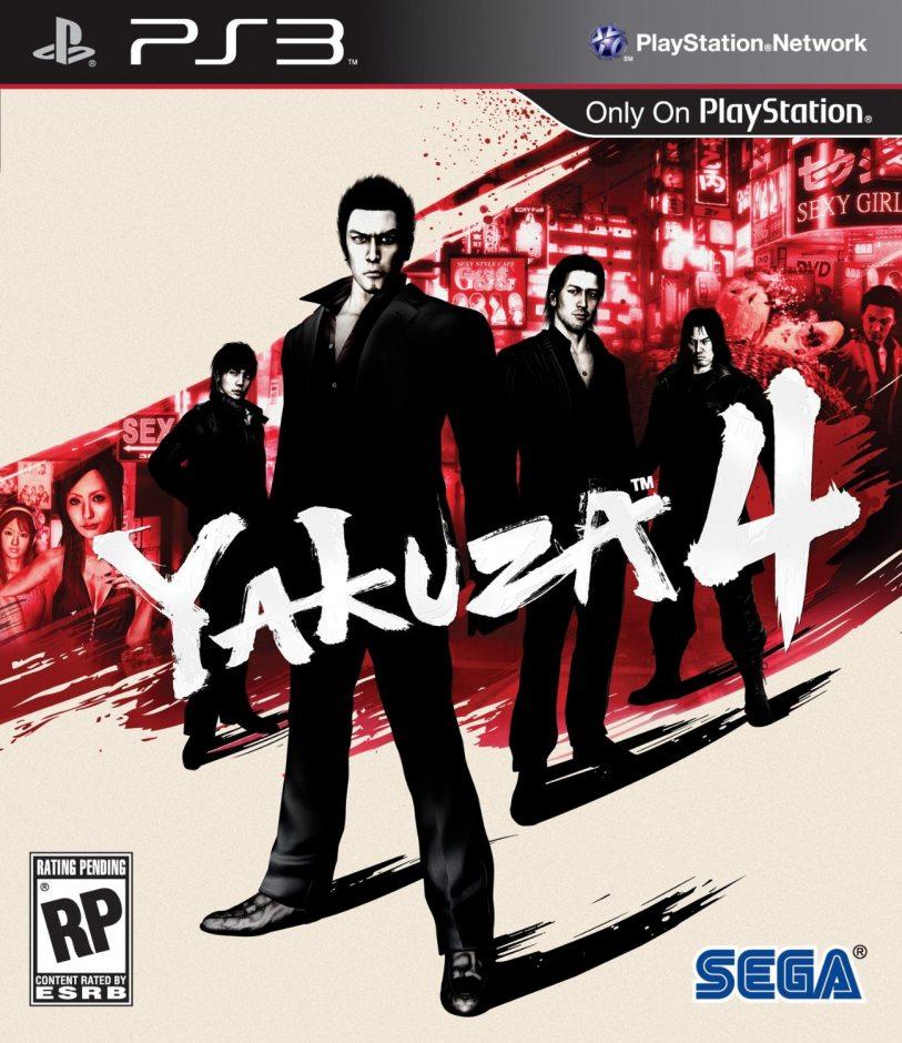 PS3 Yakuza 4 PS3