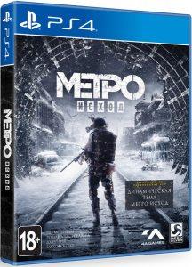 PS 4 Метро: Исход. Издание первого дня