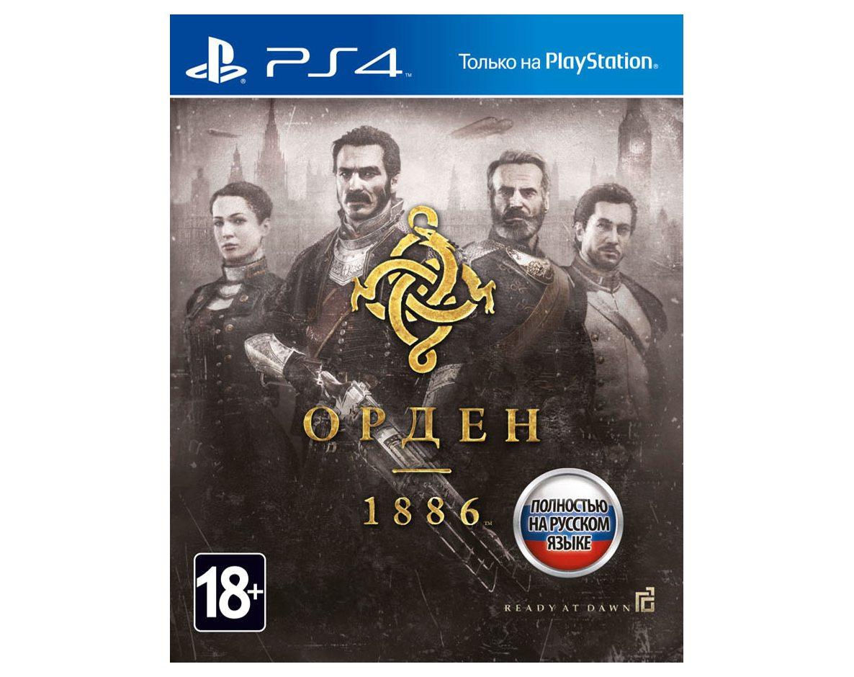 PS 4 Орден: 1886 PS 4