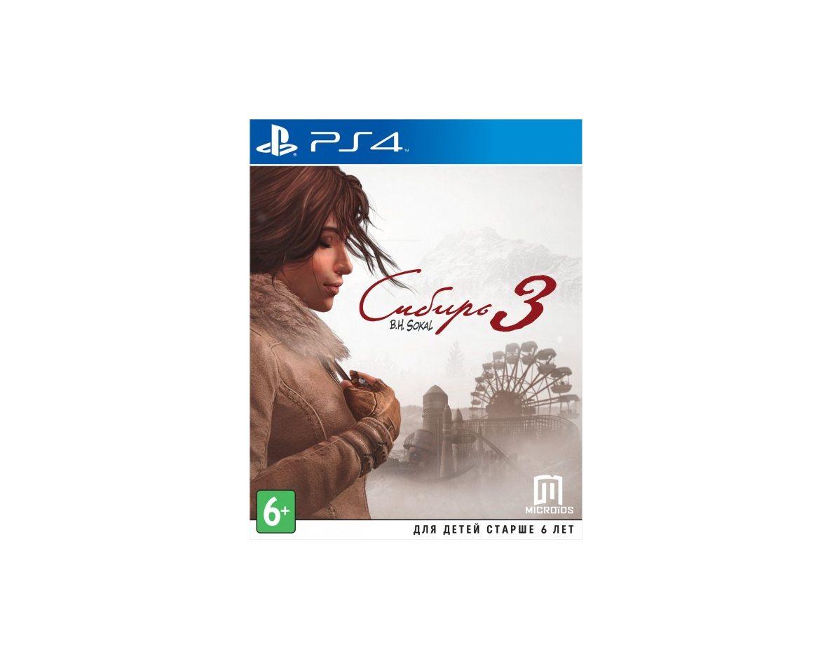 PS 4 Сибирь 3 PS 4