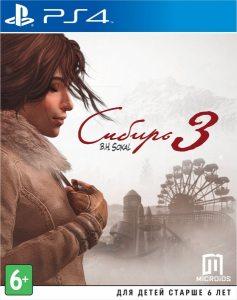 PS 4 Сибирь 3