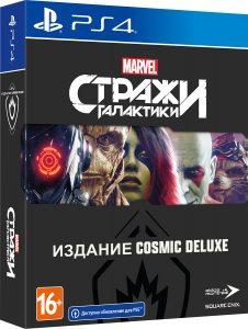 PS 4 Стражи Галактики Marvel. Издание Cosmic Deluxe