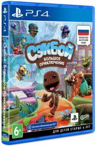 PS 4 Сэкбой: Большое приключение (Sackboy: A Big Adventure)