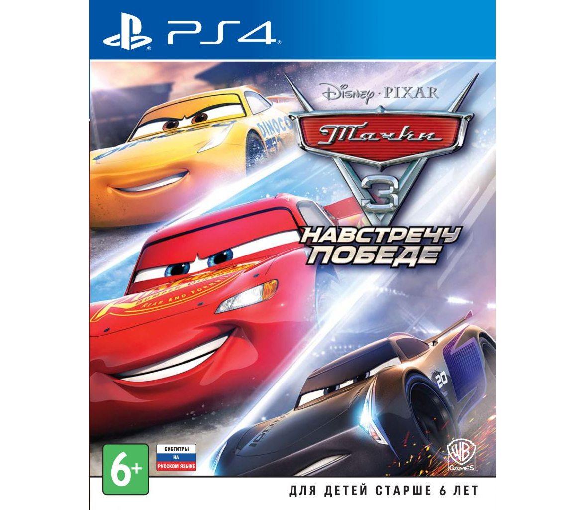 PS 4 Тачки 3: Навстречу победе PS 4