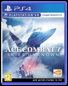 PS 4 Ace Combat 7: Skies Unknown (поддержка VR)
