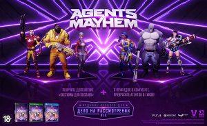 PS 4 Agents of Mayhem. Издание первого дня PS 4
