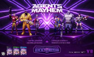 PS 4 Agents of Mayhem. Steelbook Edition PS 4