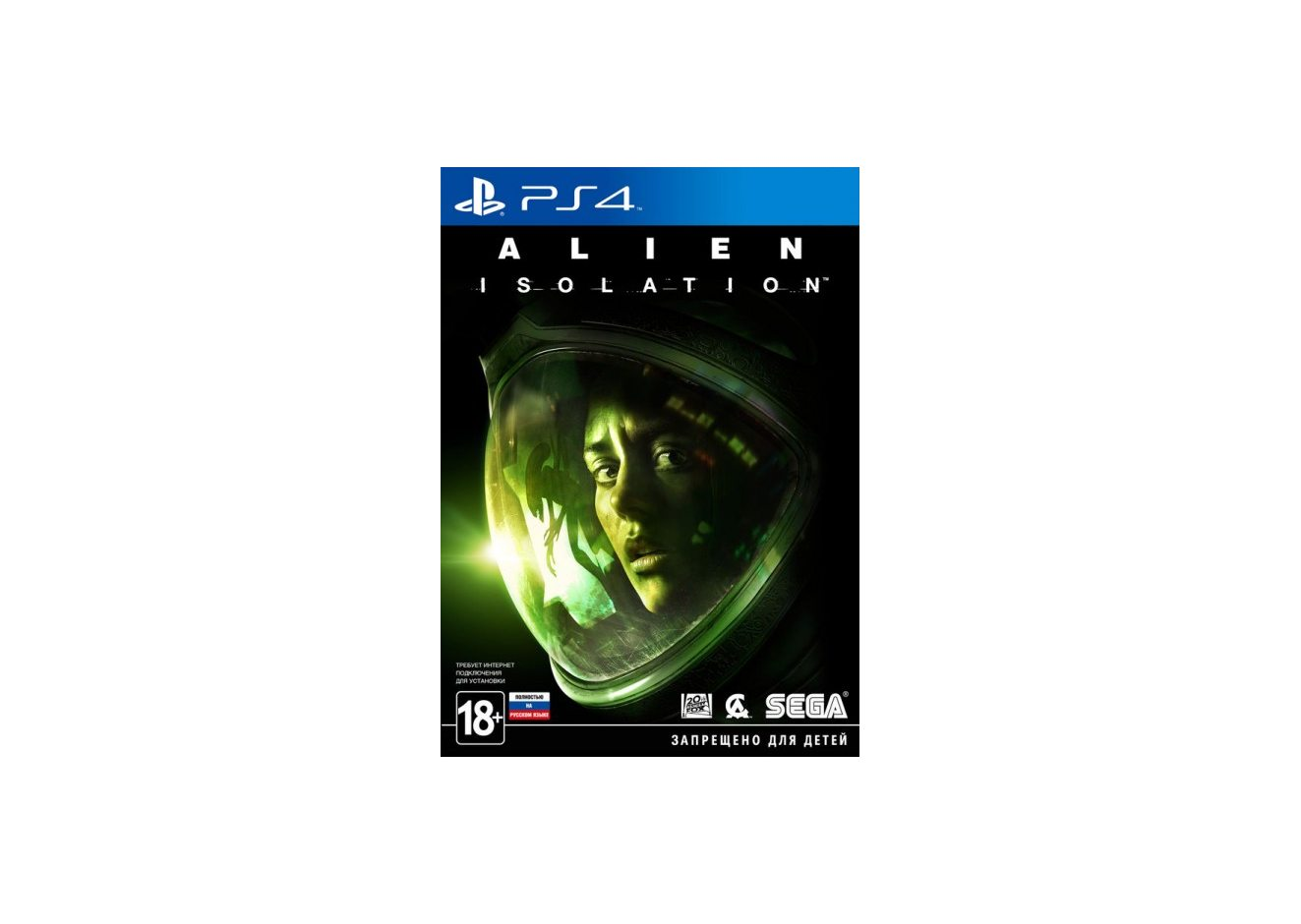 PS 4 Alien Isolation PS 4