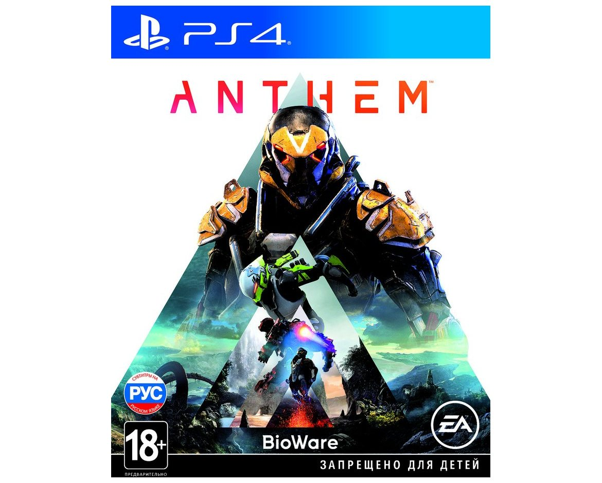 PS 4 Anthem PS 4