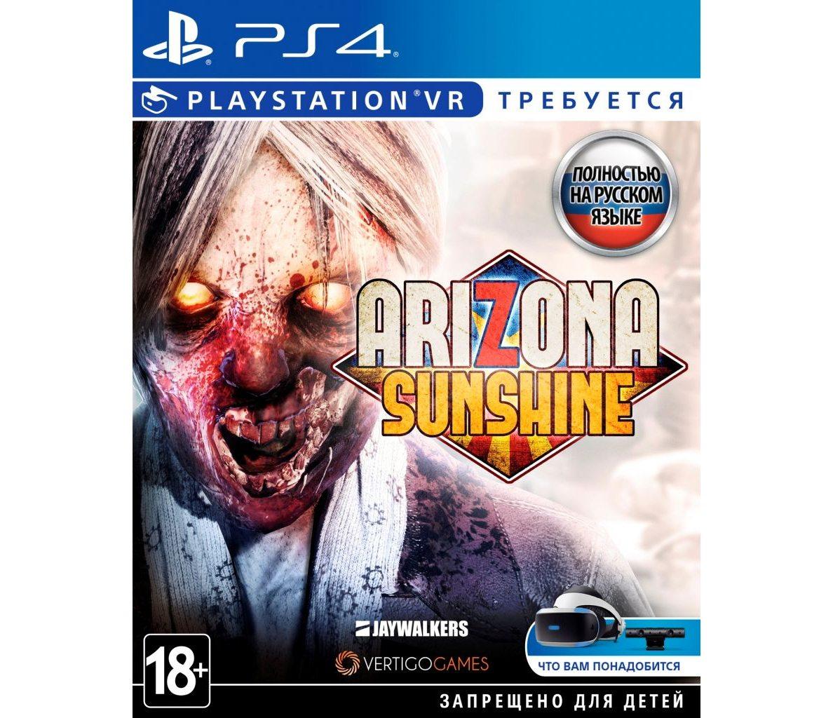 PS 4 Arizona Sunshine (VR) PS 4