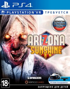 PS 4 Arizona Sunshine (VR)