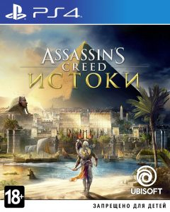PS 4 Assassin's Creed: Истоки (Origins)