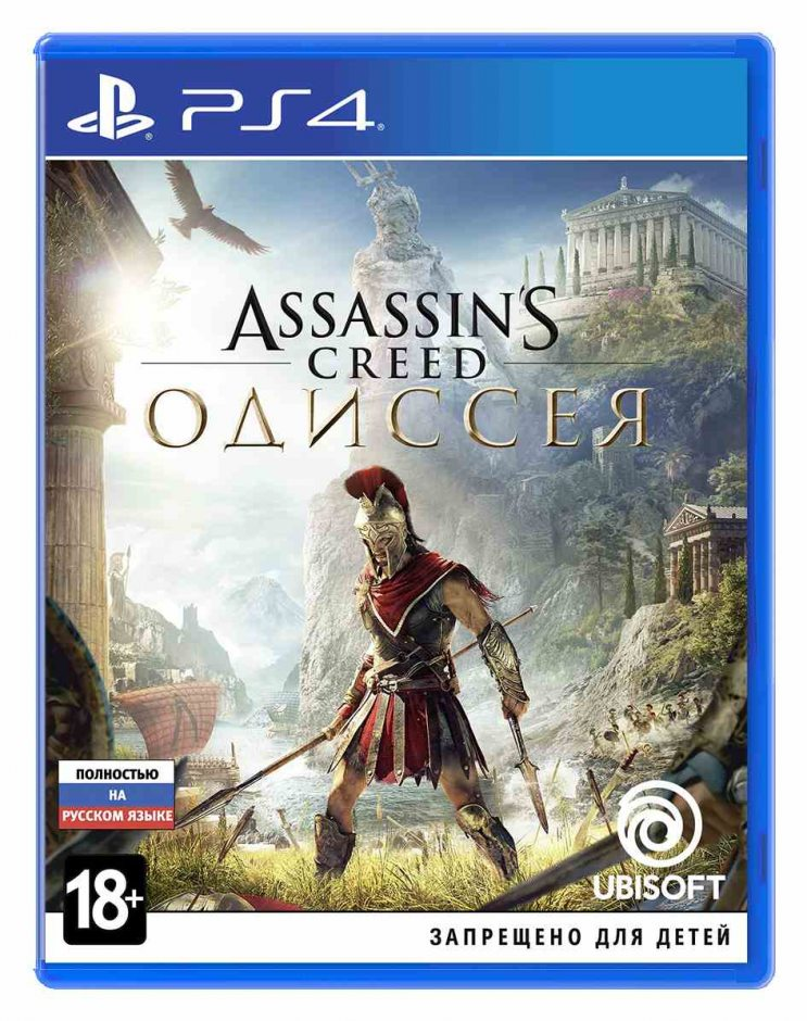 PS 4 Assassin's Creed: Одиссея PS 4