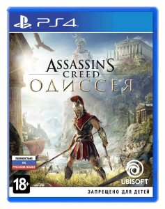 PS 4 Assassin's Creed: Одиссея