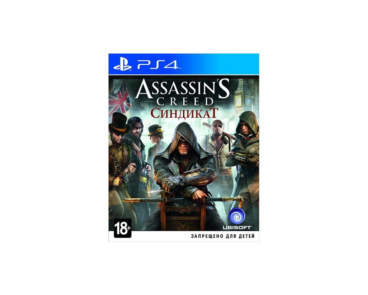 PS 4 Assassin's Creed: Синдикат PS 4