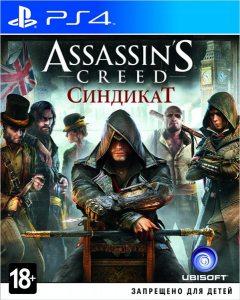 PS 4 Assassin's Creed: Синдикат