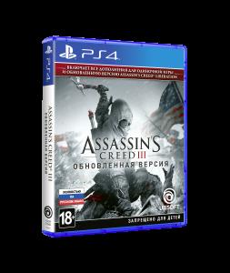 PS 4 Assassin's Creed III. Обновленная версия