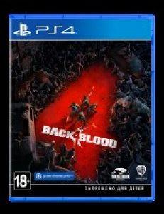 PS 4 Back 4 Blood