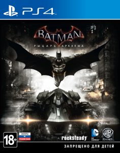 PS 4 Batman: Рыцарь Аркхема