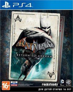 PS 4 Batman: Return to Arkham