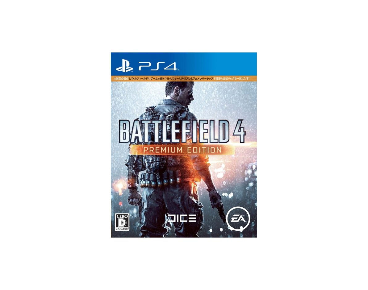 PS 4 Battlefield 4. Premium Edition PS 4