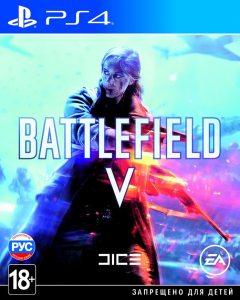PS 4 Battlefield V
