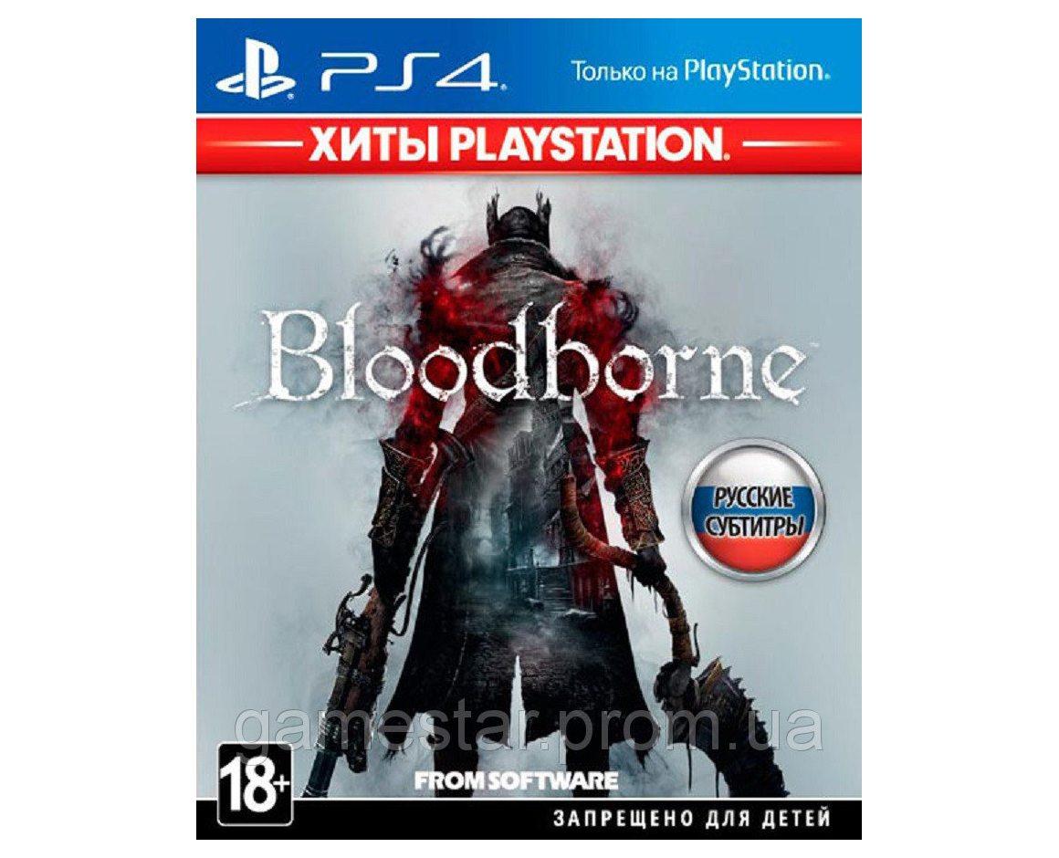 PS 4 Bloodborne: Порождение крови (Хиты PlayStation) PS 4