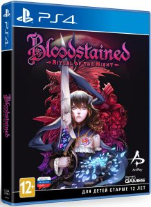 PS 4 Bloodstained: Ritual of the Night