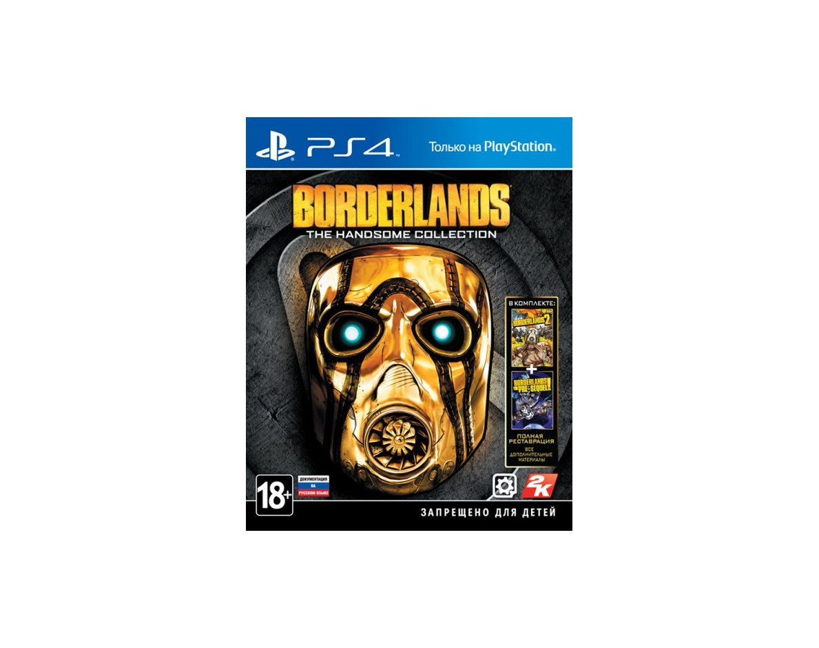 PS 4 Borderlands: The Handsome Collection PS 4