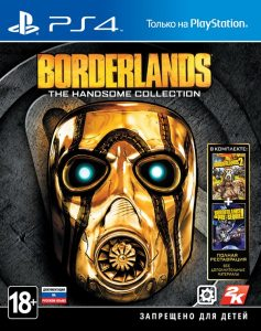 PS 4 Borderlands: The Handsome Collection