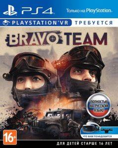 PS 4 Bravo Team (только для VR)