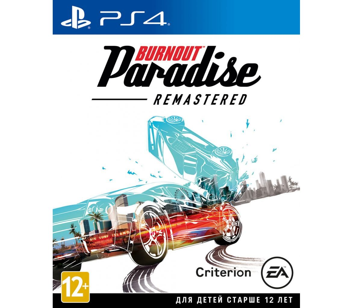 PS 4 Burnout Paradise Remastered PS 4