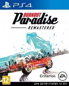 PS 4 Burnout Paradise Remastered