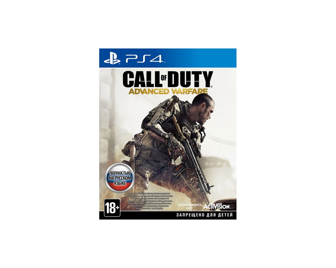PS 4 Call Of Duty Advanced Warfare PS 4