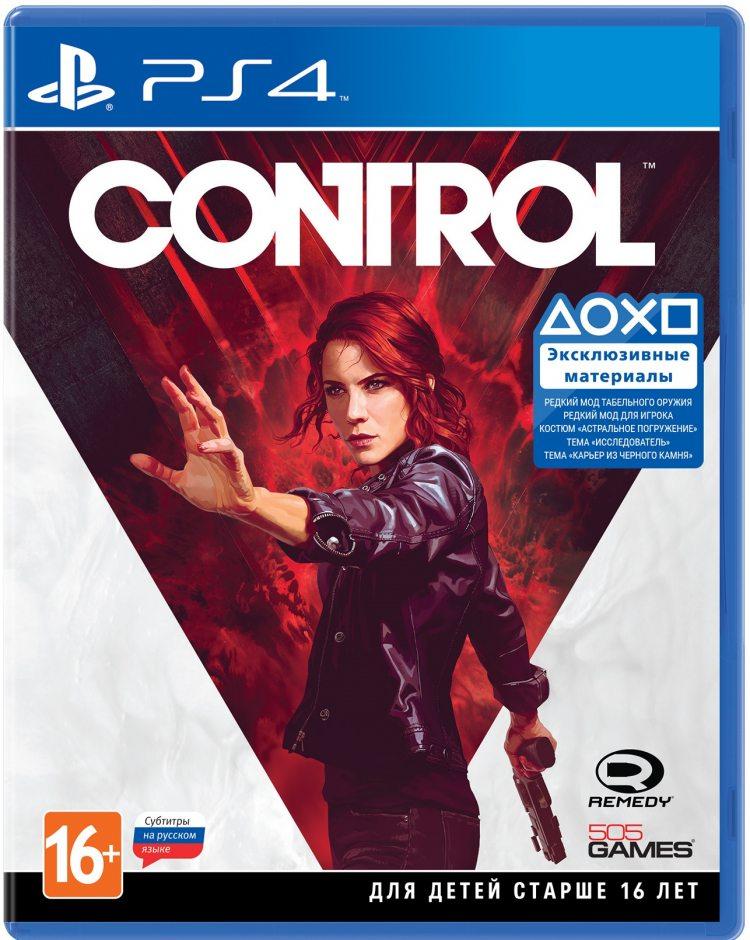 PS 4 Control PS 4