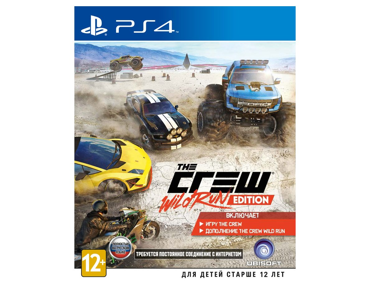 PS 4 Crew. Wild Run Edition PS 4