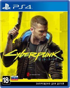 PS 4 Cyberpunk 2077